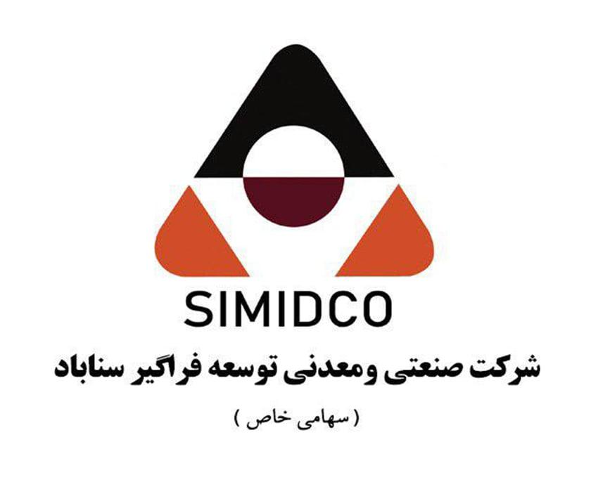 شرکت سیمیدکو