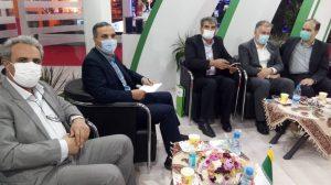 ضرورت تامین مواد اولیه برای ذوب آهن اصفهان