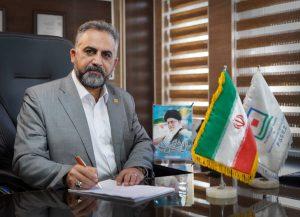 پیام تبریک دکتر خلج طهرانی به مناسبت فرا رسیدن سال نو