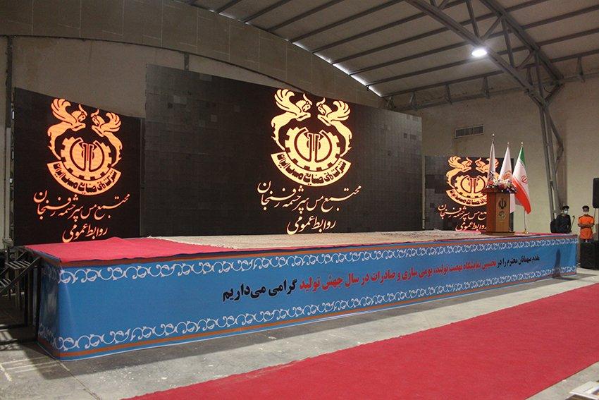 اولین نمایشگاه نهضت تولید، بومی سازی و صادرات کرمان  به روایت تصویر
