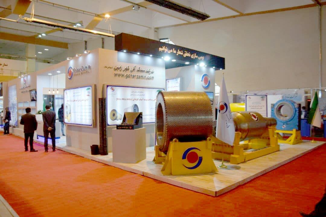 گهرزمین؛ پیشگام در بومیسازی ماشین آلات، تجهیزات و قطعات با تمرکز بر توسعه صنعتی استان کرمان