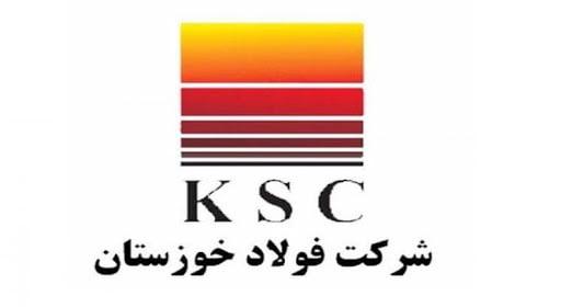 گزارش فعالیت فولاد خوزستان در سالی که گذشت