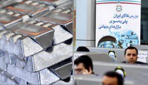 صف طولانی خریداران آلومینیوم در تالار صادراتی بورس کالا