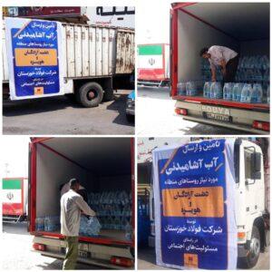 تامین آب آشامیدنی مناطق دشت آزادگان، هویزه و بستان از سوی شرکت فولاد خوزستان
