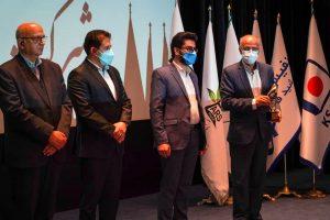 ذوب آهن اصفهان تندیس زرین و لوح تقدیر دریافت کرد