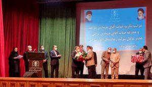 مدیرعامل جدید شرکت زغال سنگ البرز شرقی معرفی شد