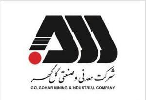 کارکنان شرکتهای گهرزمین و فولاد سیرجان ایرانیان در برنامه واکسیناسیون گلگهر قرار گرفتند